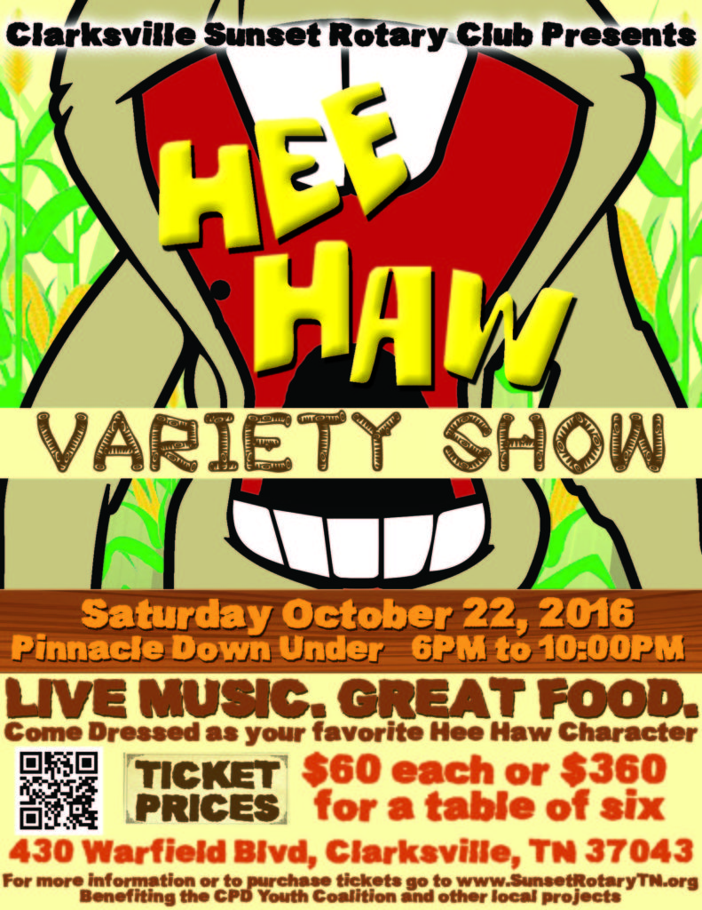 Hee Haw Poster 2
